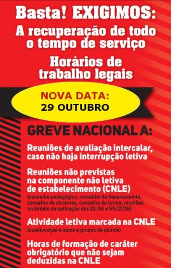 pop-up_greve15OutNova.jpg
